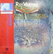 Rick Wakeman Journey+To+The+Centre+Of+The+Earth LP